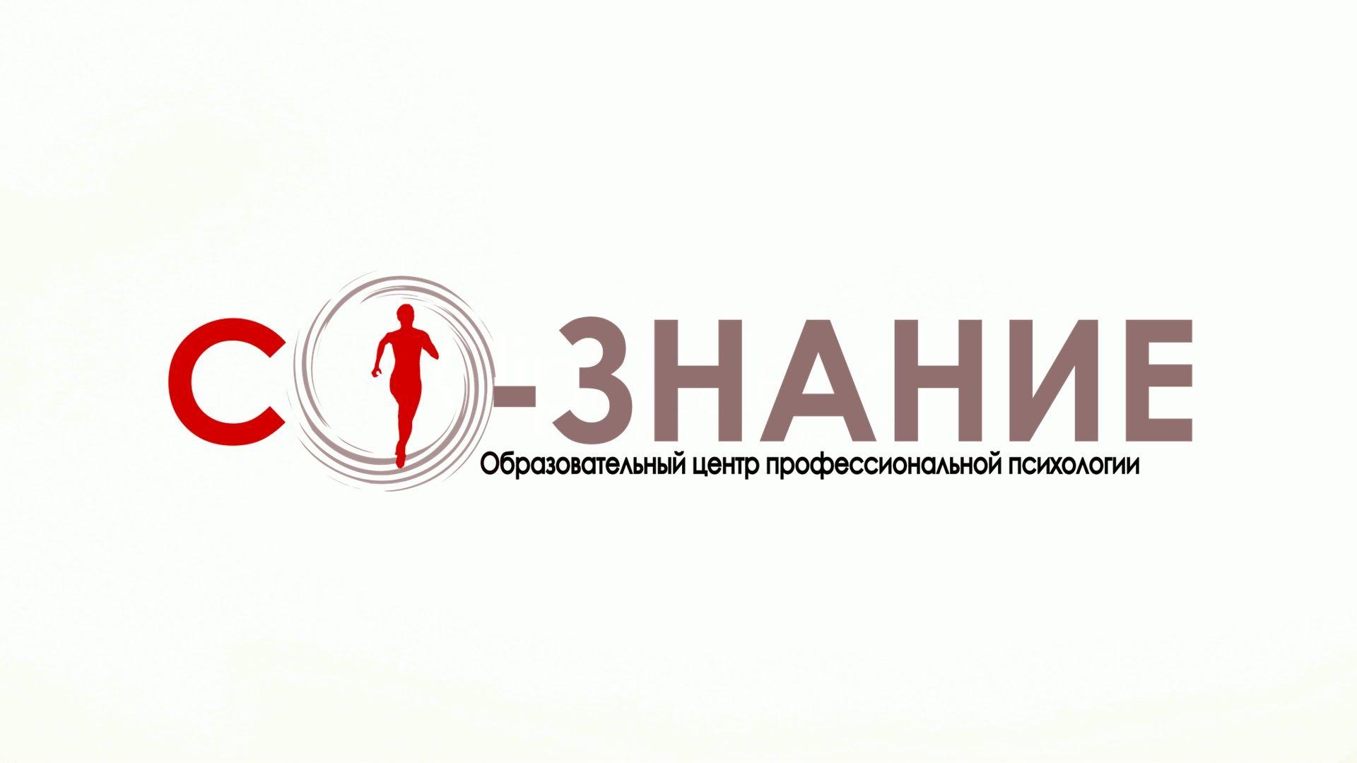 Логотип для СО-ЗНАНИЕ - дизайнер LENUSIF