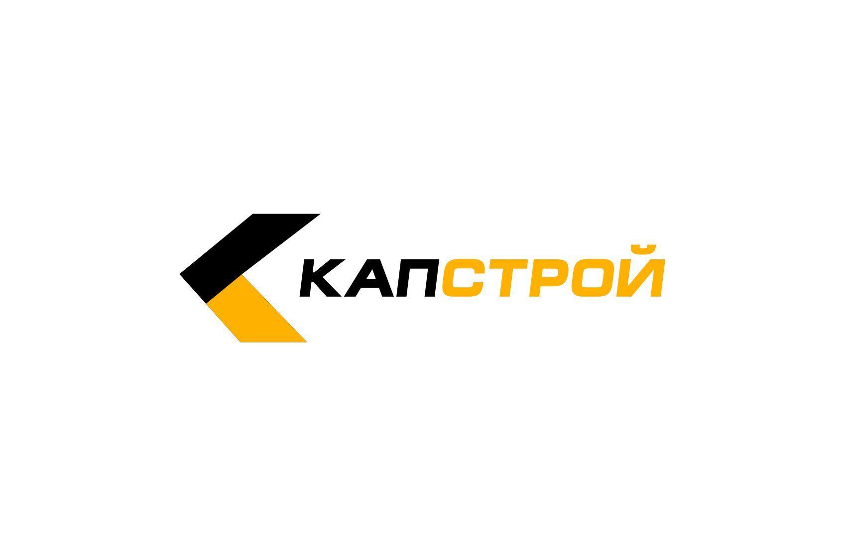 Лого и фирменный стиль для Капстрой  - дизайнер graphin4ik