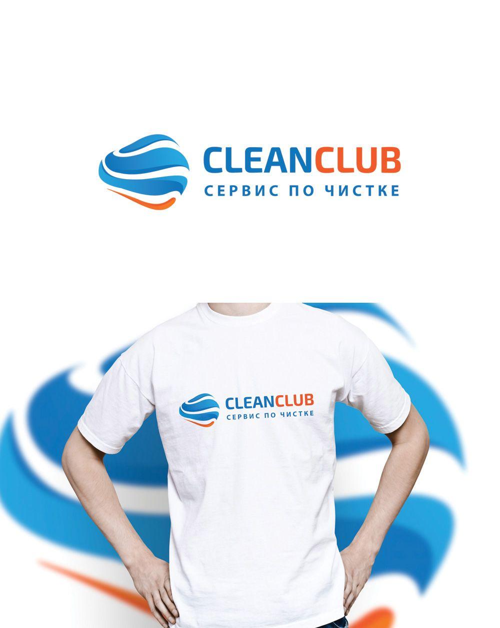 Логотип для CleanClub - дизайнер GreenRed