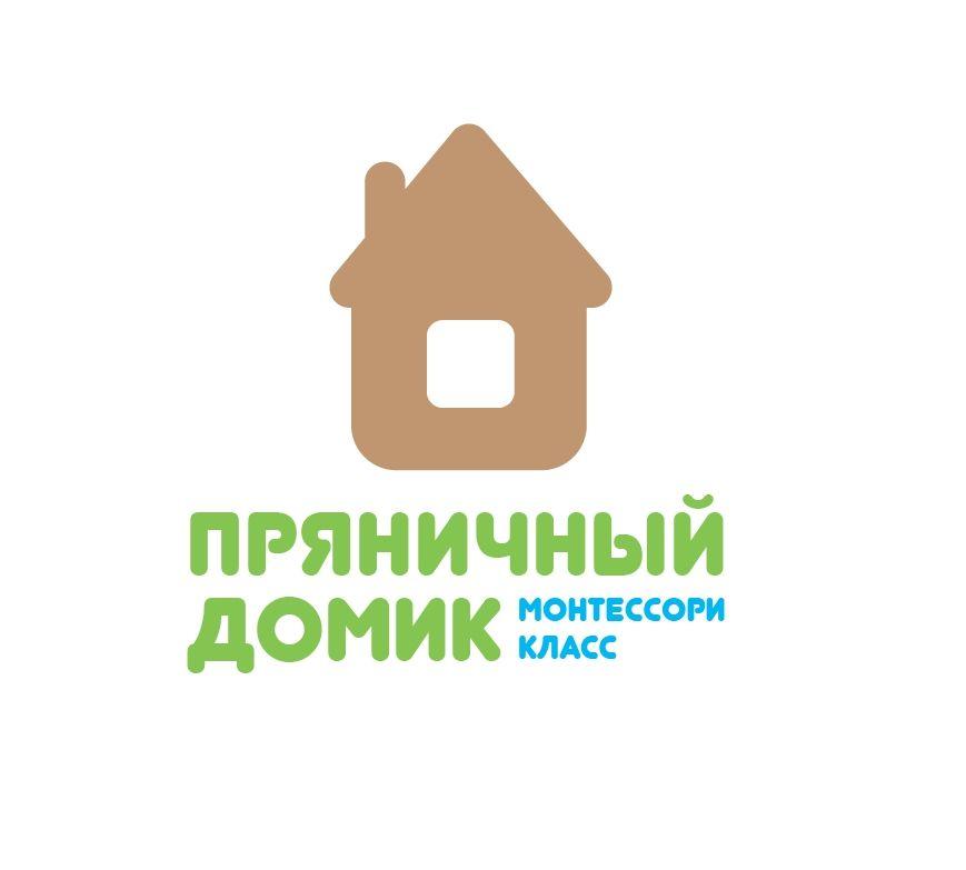 Логотип для ПРЯНИЧНЫЙ ДОМИК монтессори класс - дизайнер newyorker