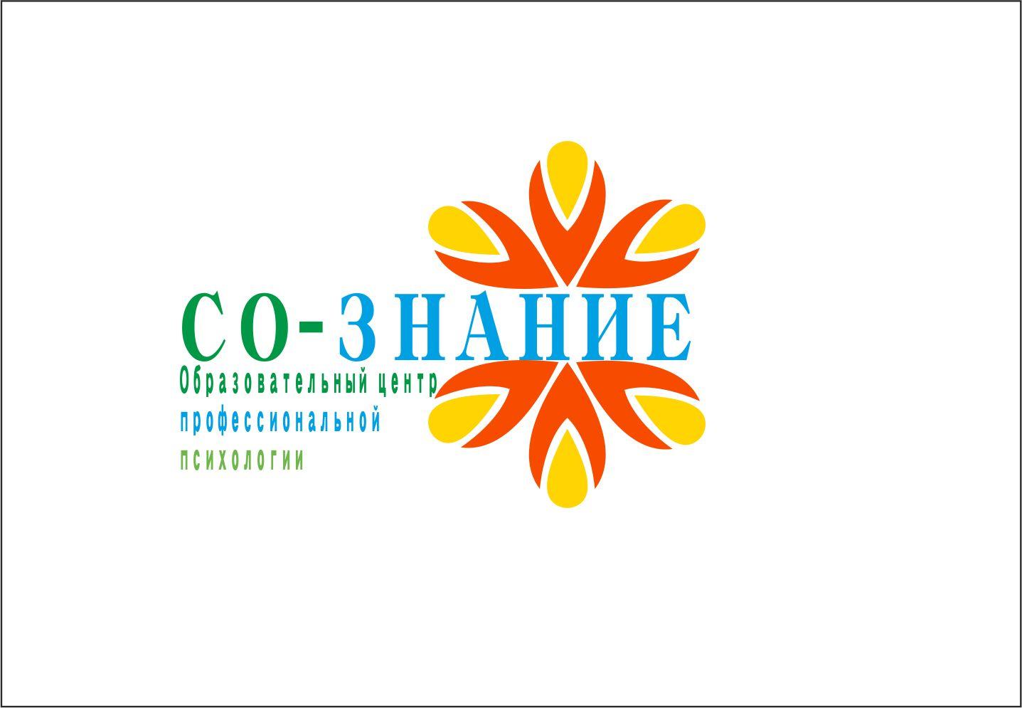 Логотип для СО-ЗНАНИЕ - дизайнер Garikoo
