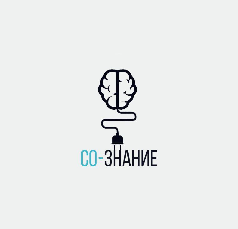 Логотип для СО-ЗНАНИЕ - дизайнер PodZemka