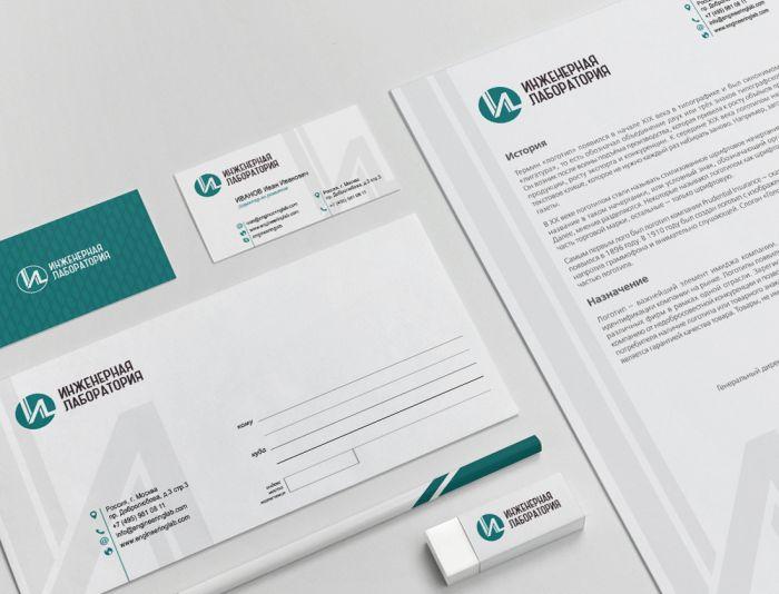Лого и фирменный стиль для Инженерная лаборатория  - дизайнер mz777