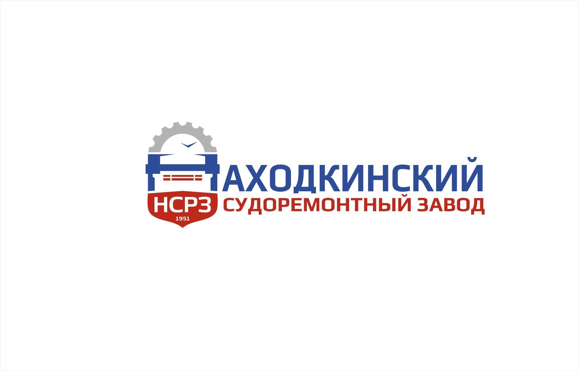 Лого и фирменный стиль для НСРЗ - дизайнер kras-sky