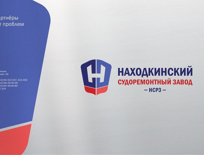 Лого и фирменный стиль для НСРЗ - дизайнер ChameleonStudio