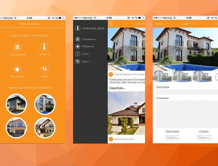 Поиск недвижимости и создание объявлений - дизайнер Nervniy