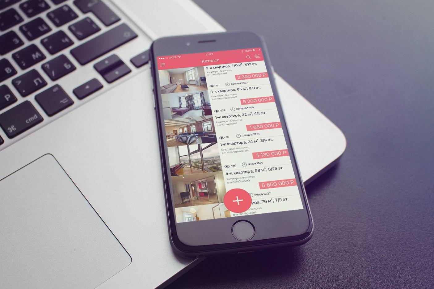 Поиск недвижимости и создание объявлений - дизайнер Plohisc
