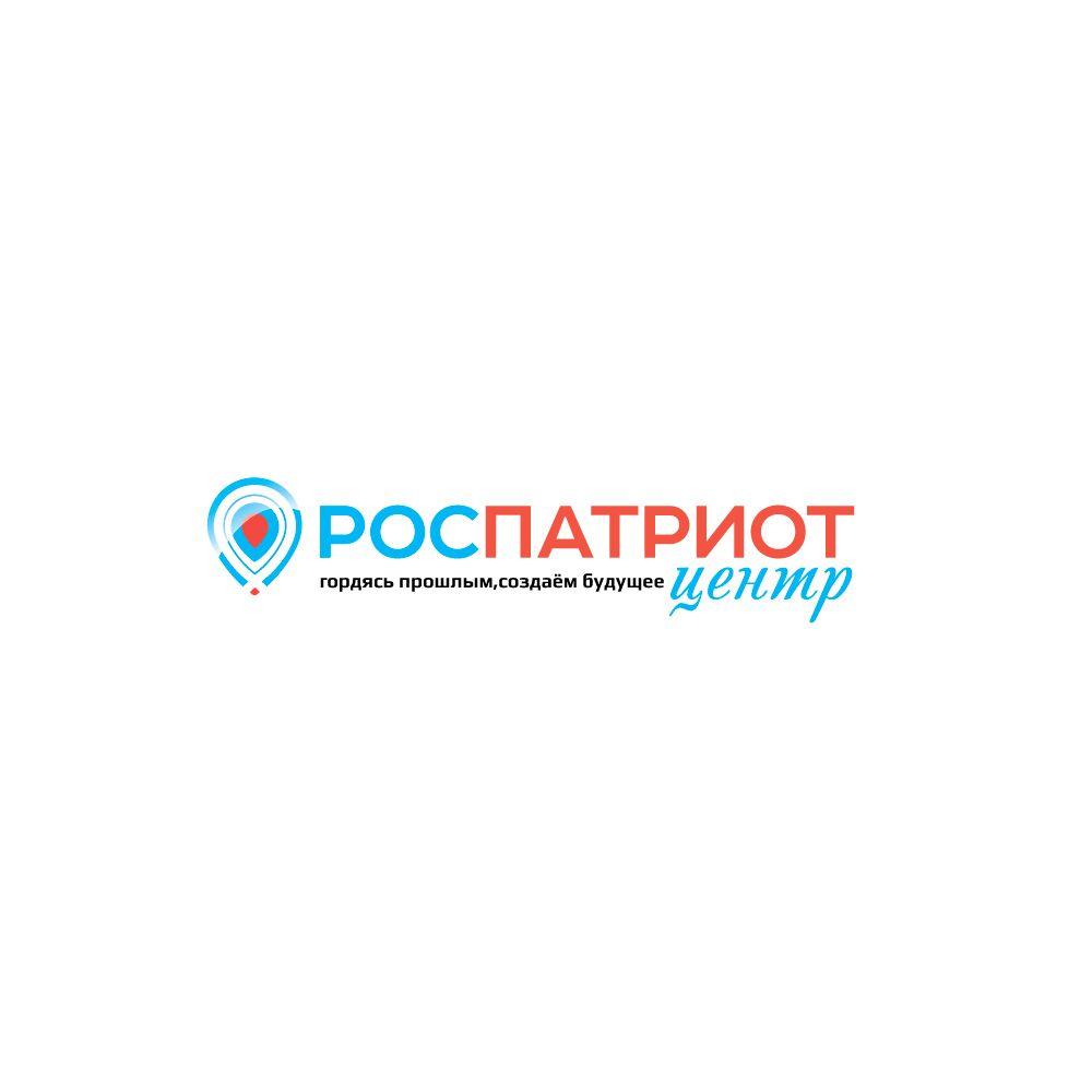 Логотип для роспатриотцентр - дизайнер SmolinDenis