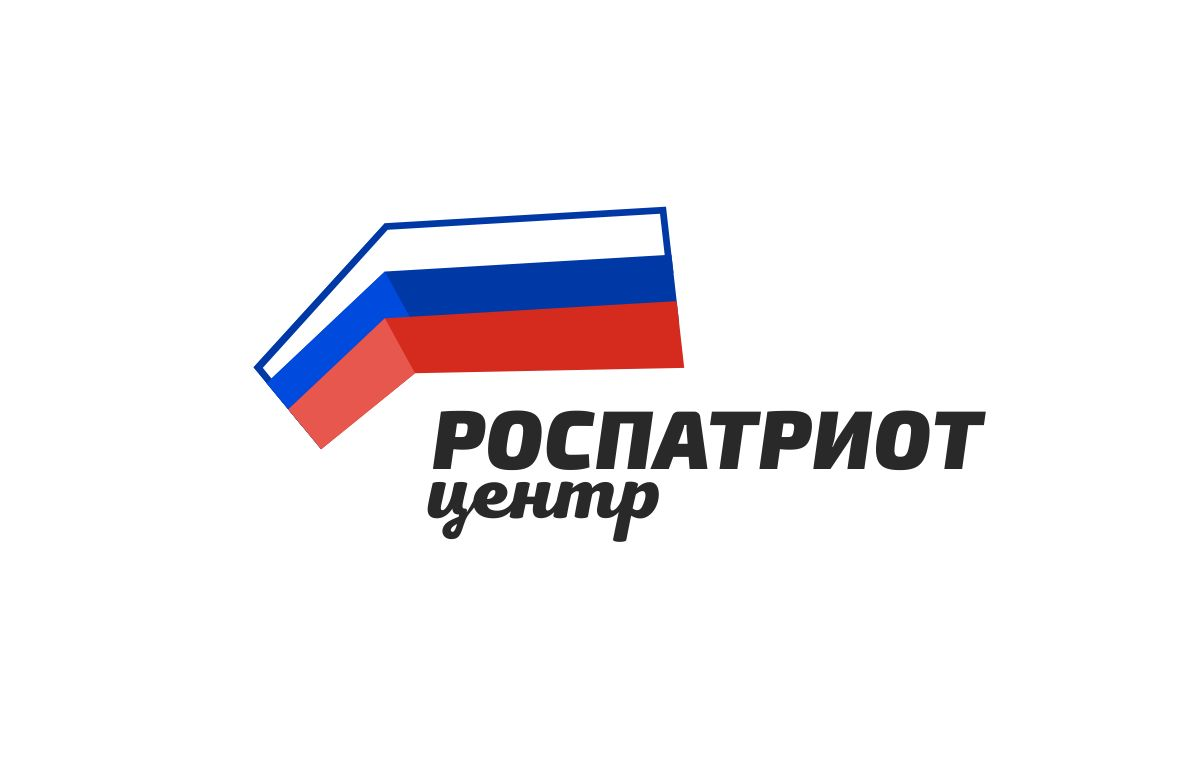 Логотип для роспатриотцентр - дизайнер brainexp