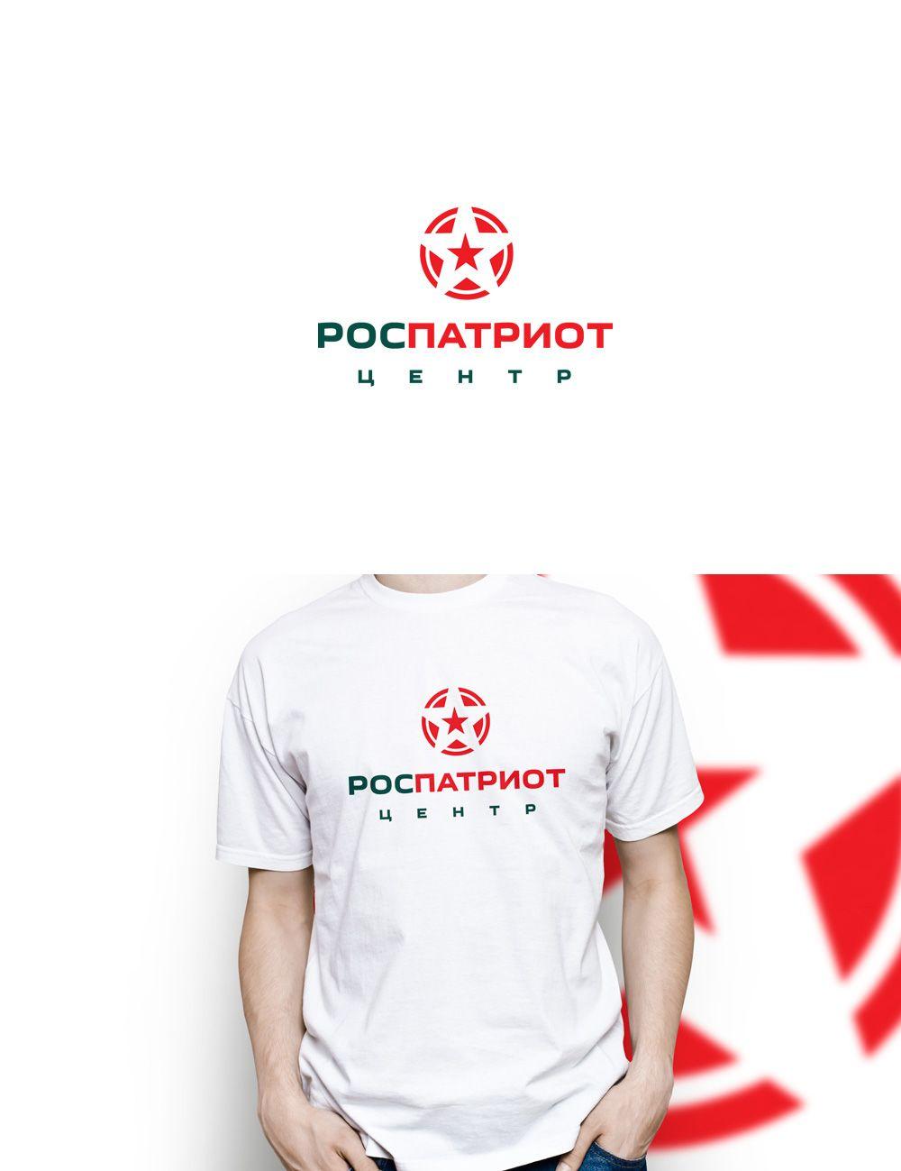 Логотип для роспатриотцентр - дизайнер GreenRed