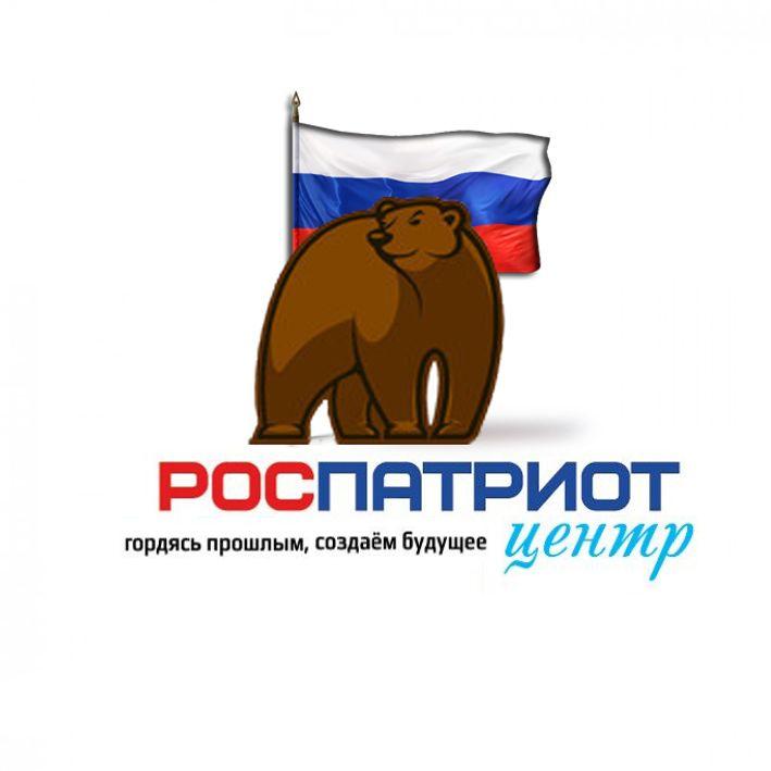 Логотип для роспатриотцентр - дизайнер plaha