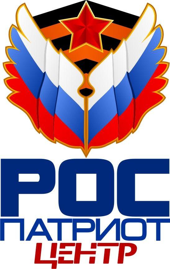 Логотип для роспатриотцентр - дизайнер gopotol