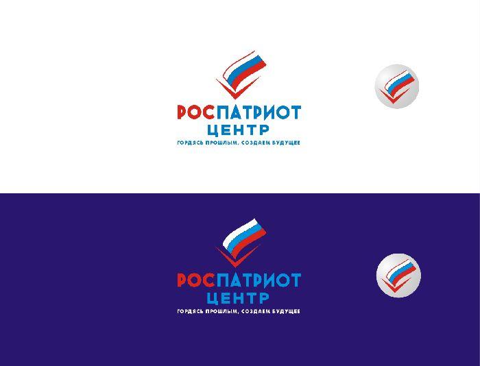 Логотип для роспатриотцентр - дизайнер vladim