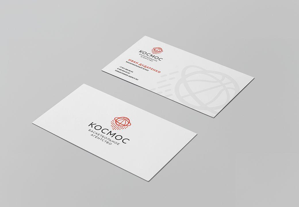 Логотип для COSMOS - дизайнер alinagorokhova