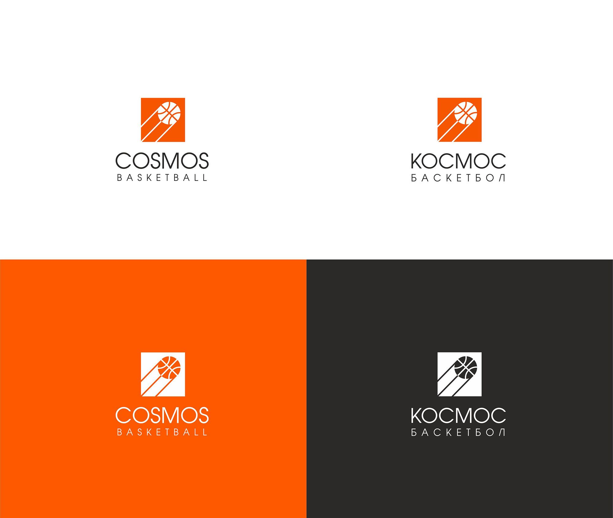 Логотип для COSMOS - дизайнер katarin