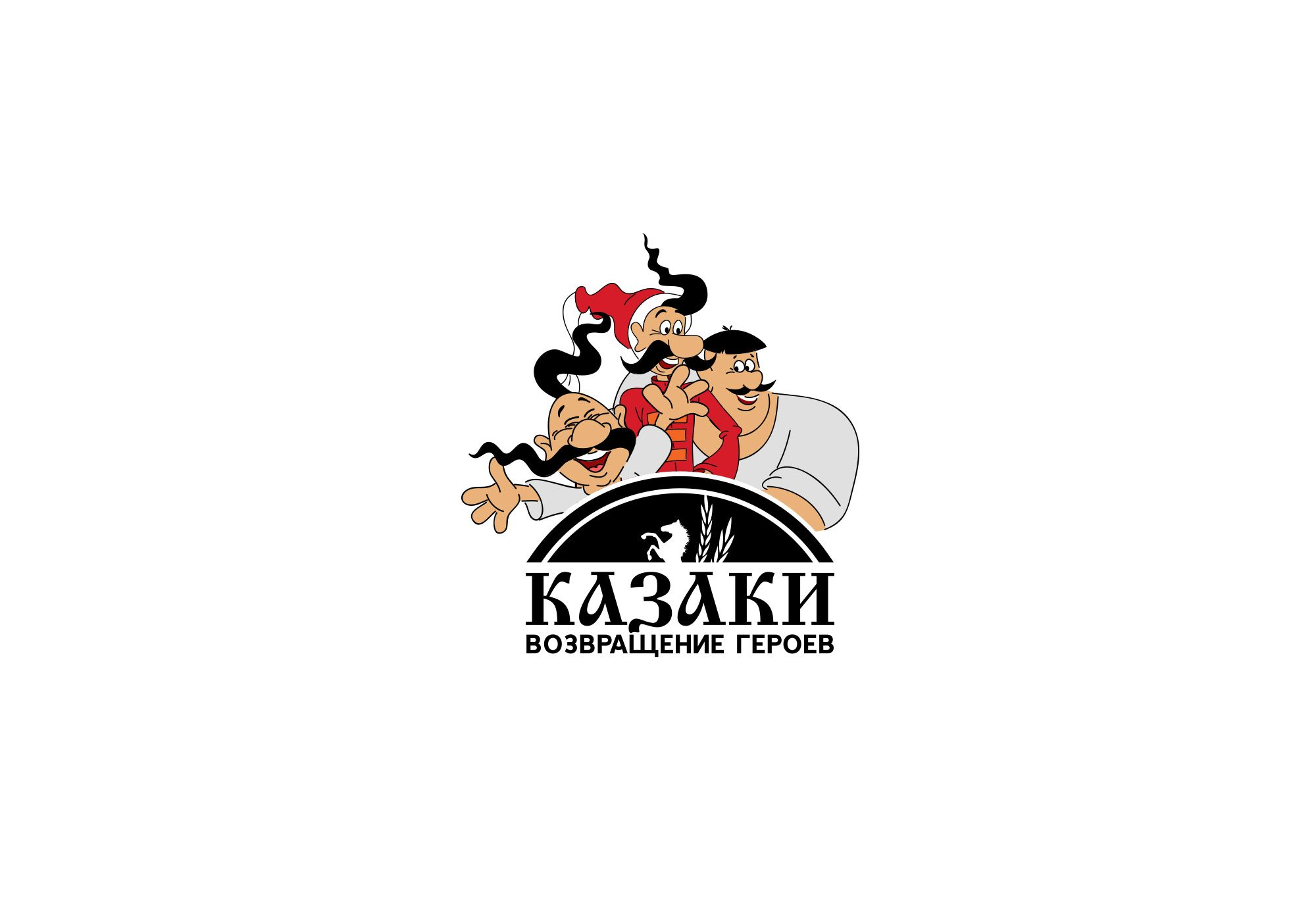 Логотип для КОЗАКИ/КАЗАКИ/KOZAKY - дизайнер Ninpo