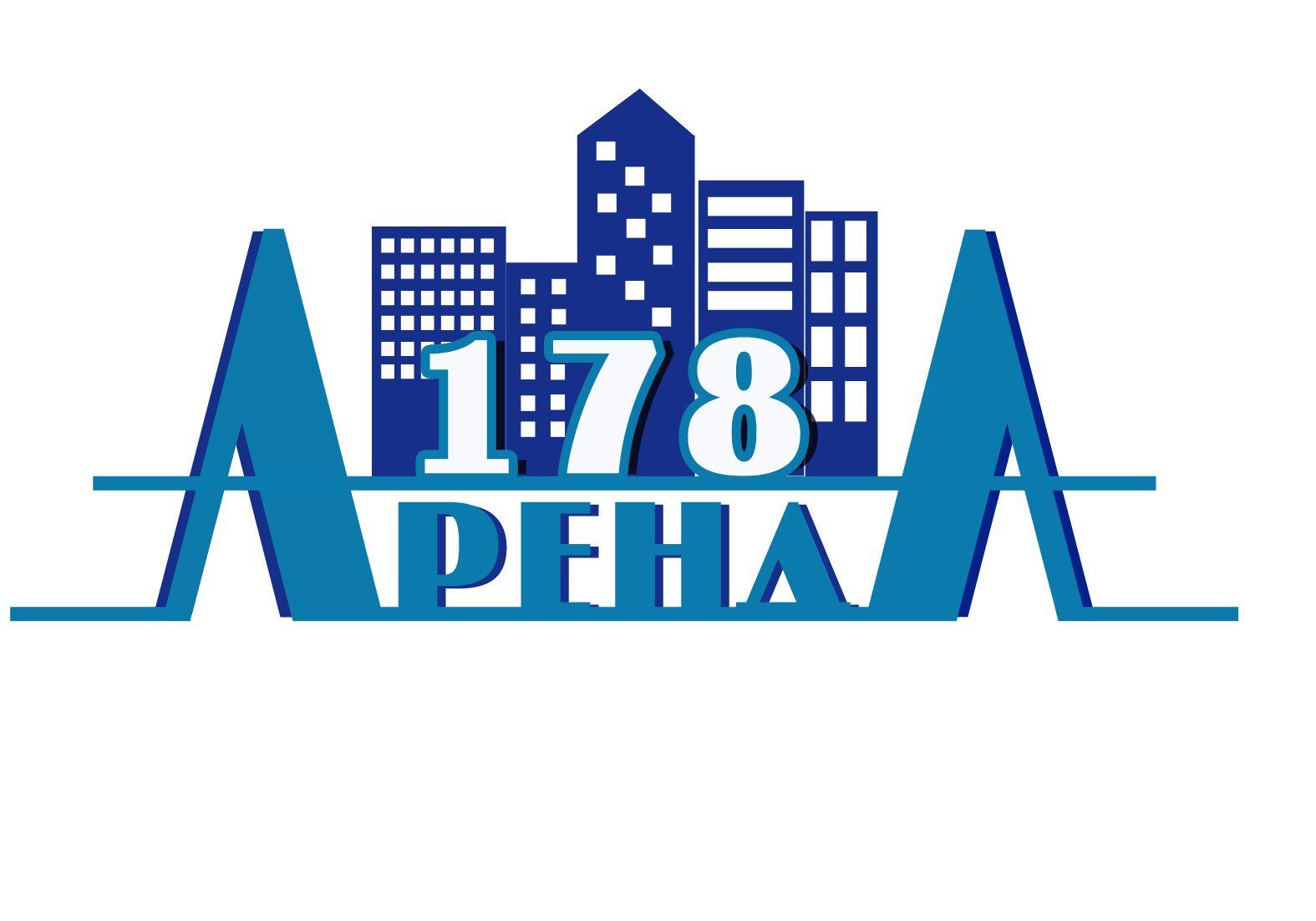 Логотип для Аренда178 - дизайнер KseniyaKsu