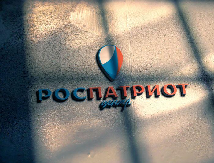 Логотип для роспатриотцентр - дизайнер BARS_PROD