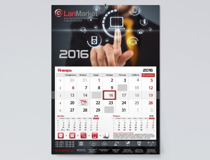 Дизайн перекидного календаря со скидками - дизайнер Ninpo