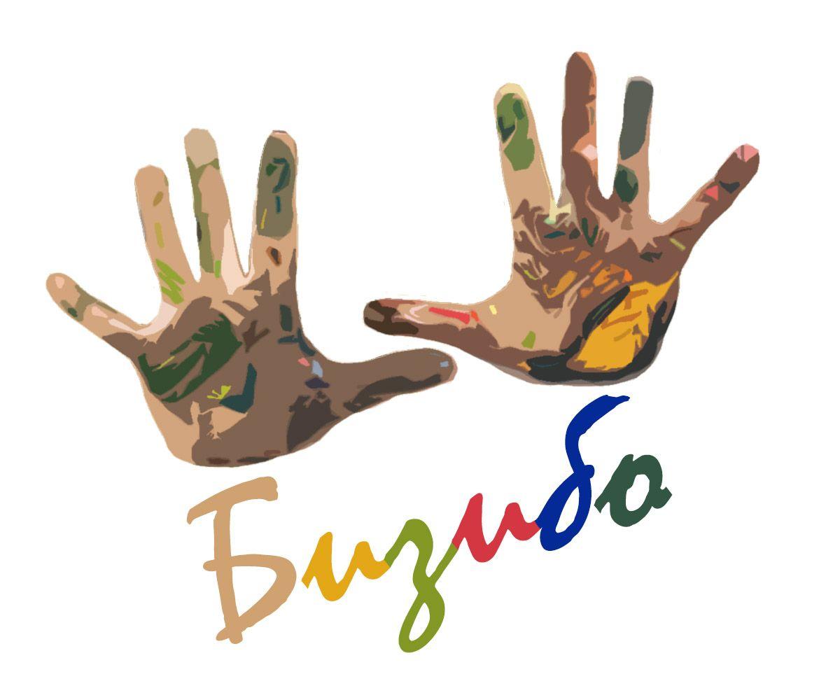 Логотип для Бизибо - дизайнер svvolk