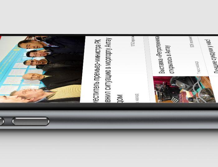 Дизайн мобильного приложения для Android и iOS  - дизайнер ser1337
