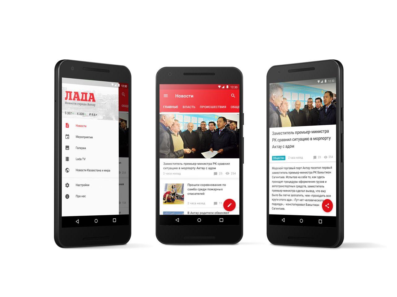 Дизайн мобильного приложения для Android и iOS  - дизайнер yakulinich