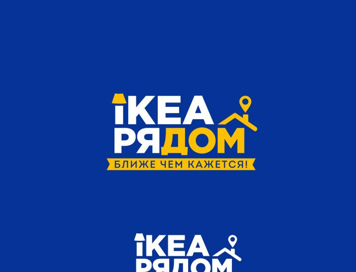 Логотип икеа картинки
