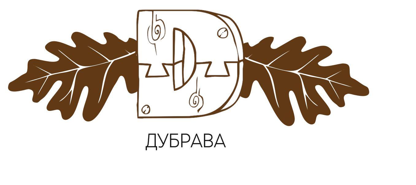 Логотип для Dubrava - дизайнер a_shumey