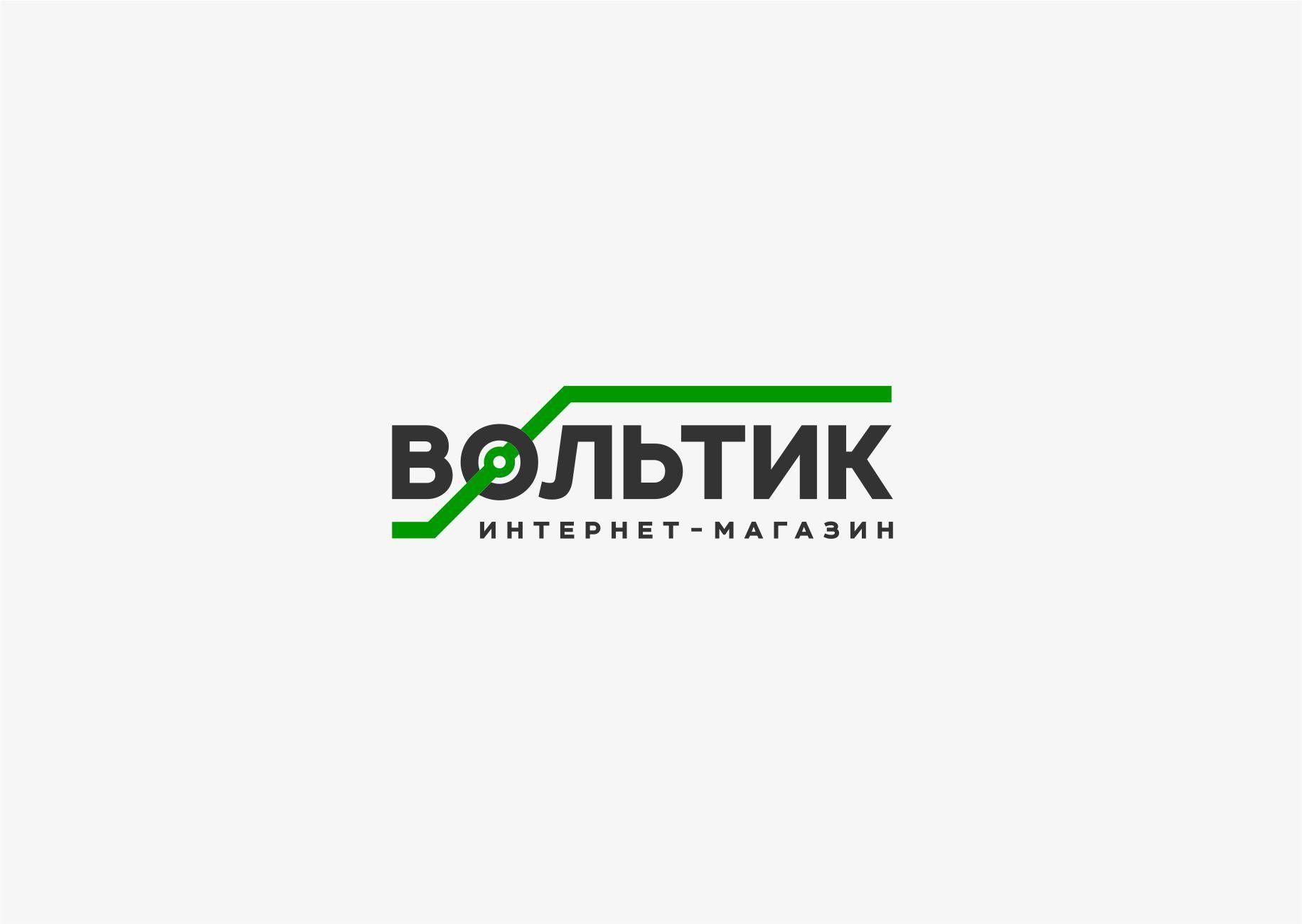 Логотип для Интернет-магазин Вольтик (VoltIQ.ru) - дизайнер graphin4ik