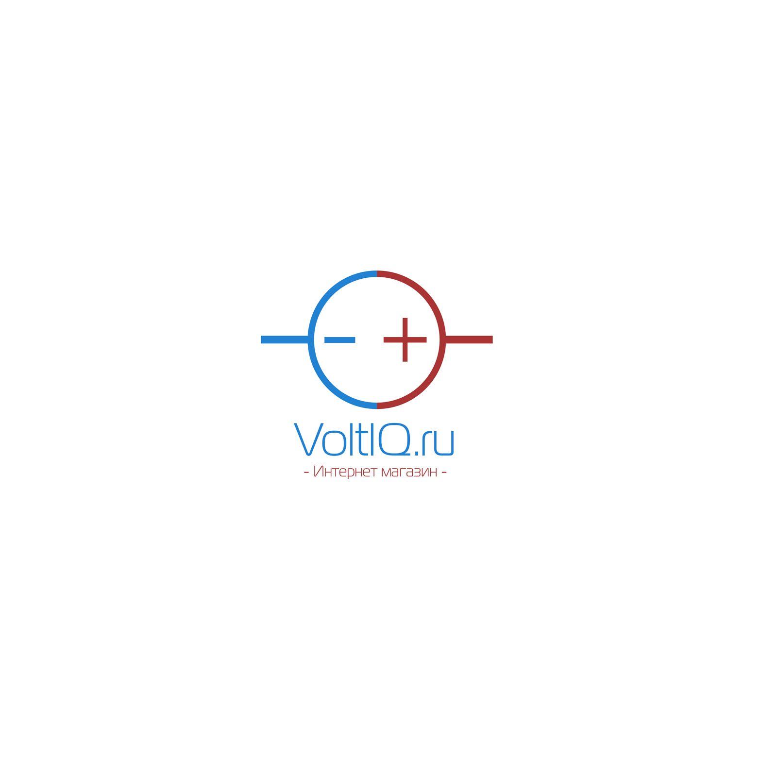 Логотип для Интернет-магазин Вольтик (VoltIQ.ru) - дизайнер Ileezyy
