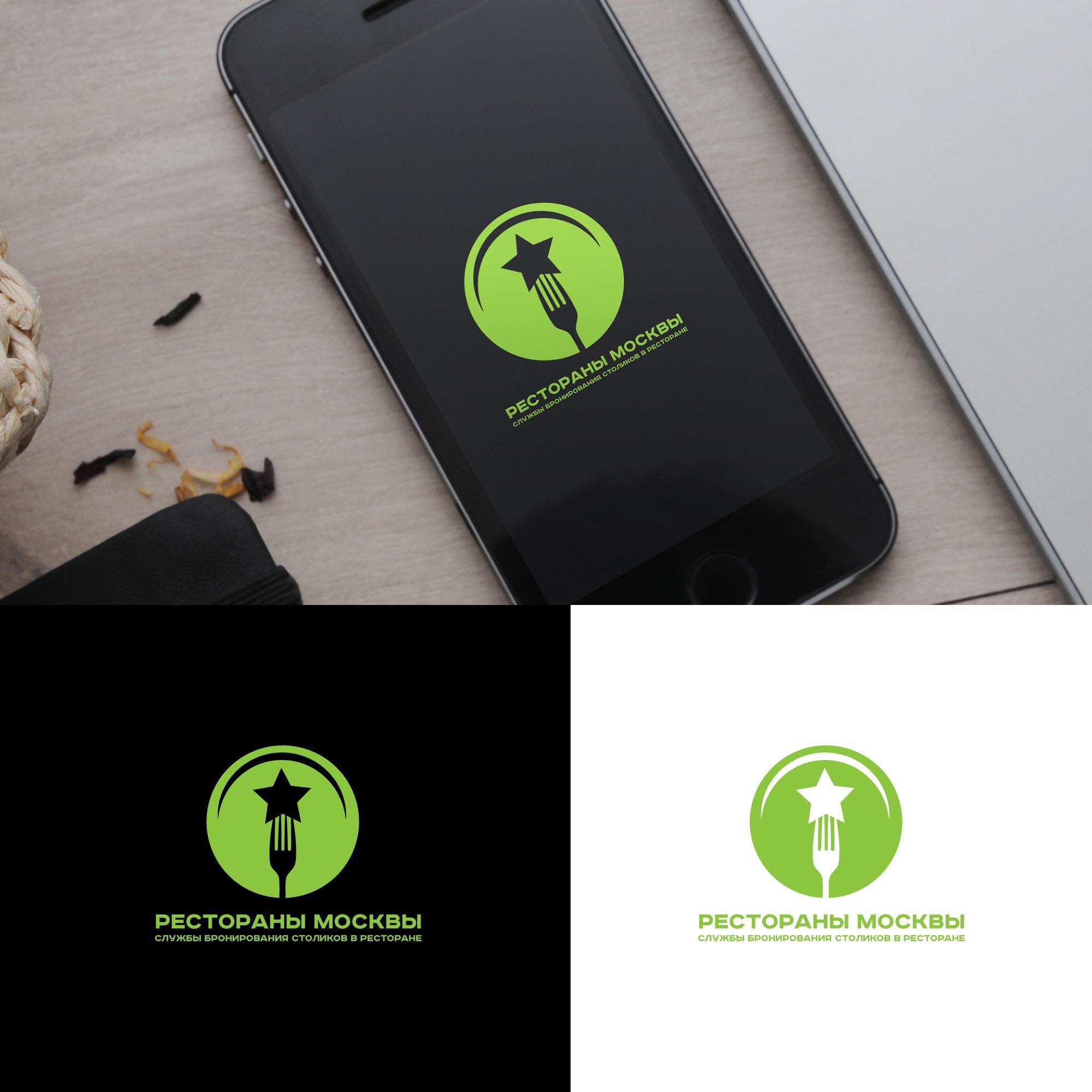 Логотип для Рестораны Москвы - дизайнер SmolinDenis