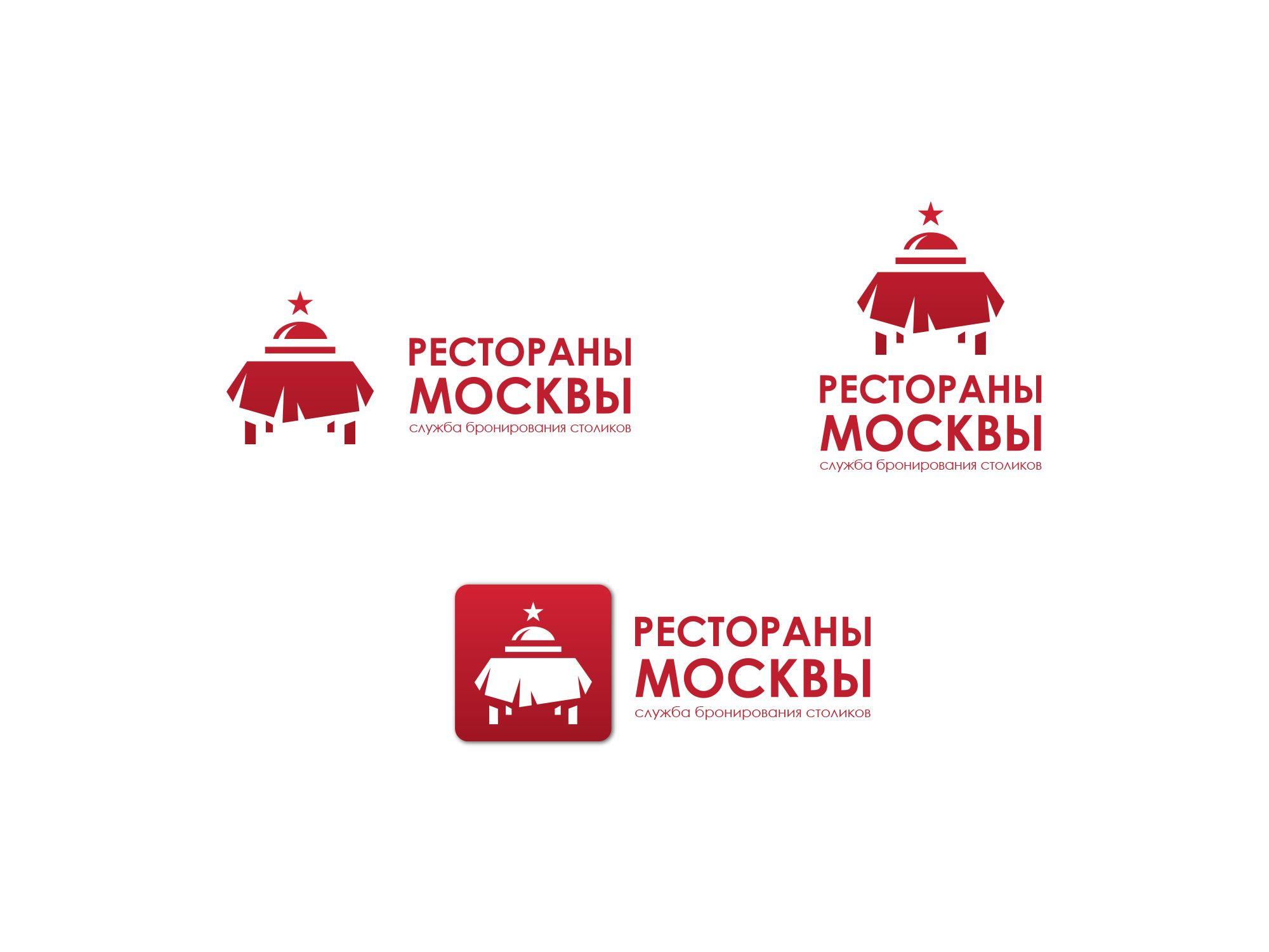 Логотип для Рестораны Москвы - дизайнер Astar