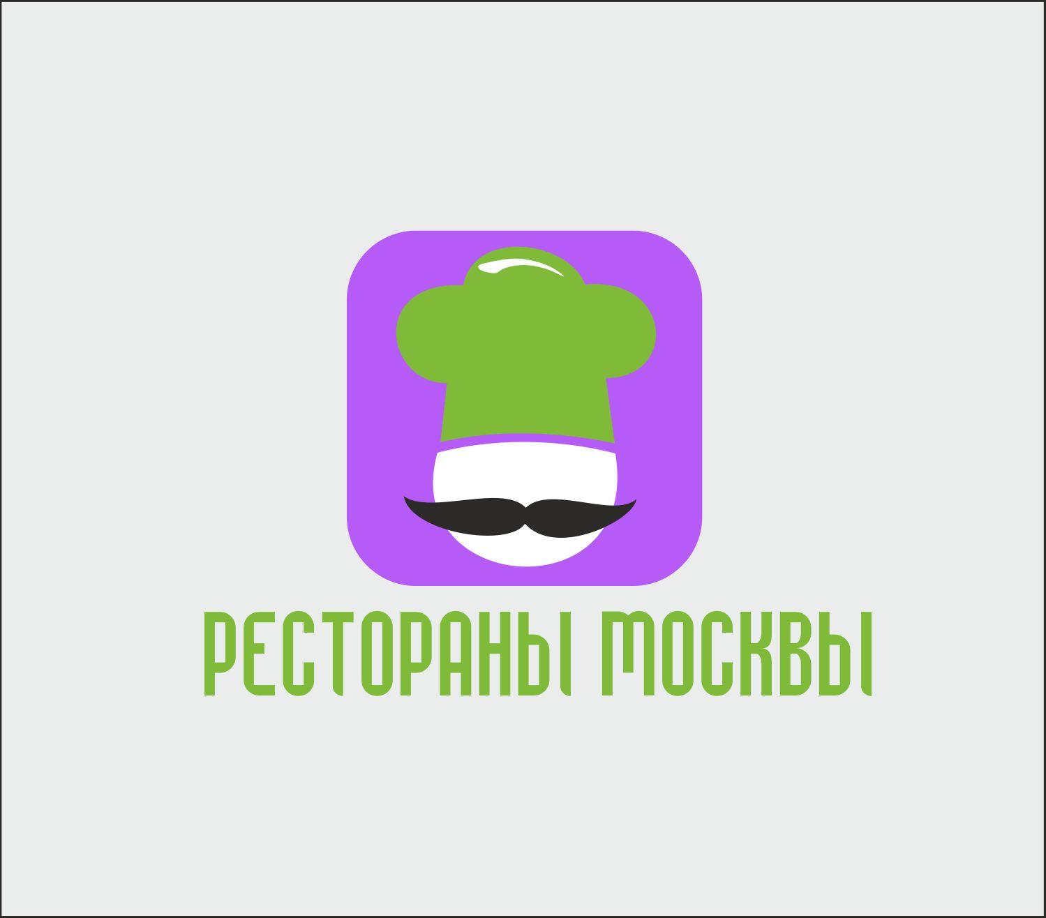 Логотип для Рестораны Москвы - дизайнер diz-1ket
