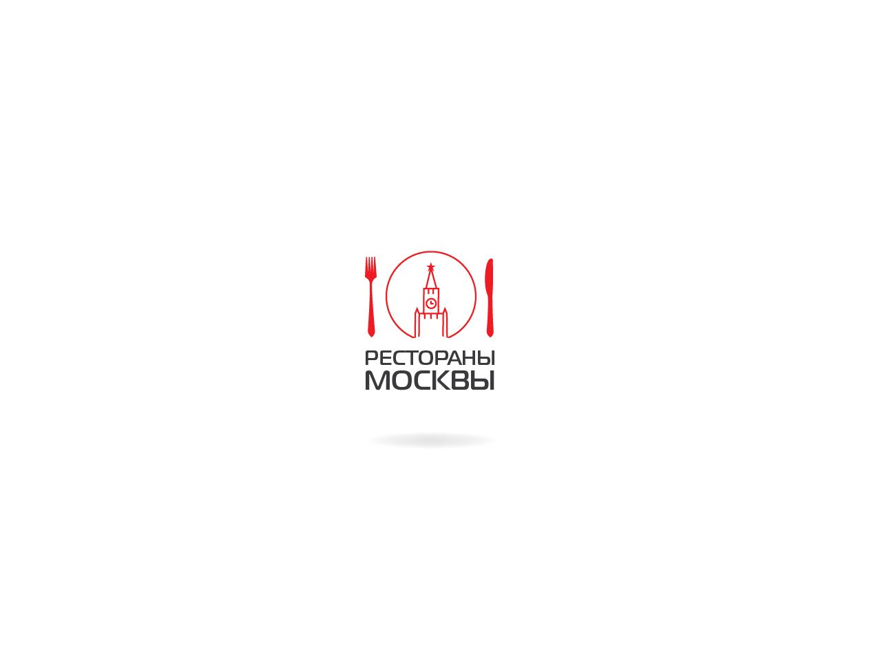 Логотип для Рестораны Москвы - дизайнер Plustudio