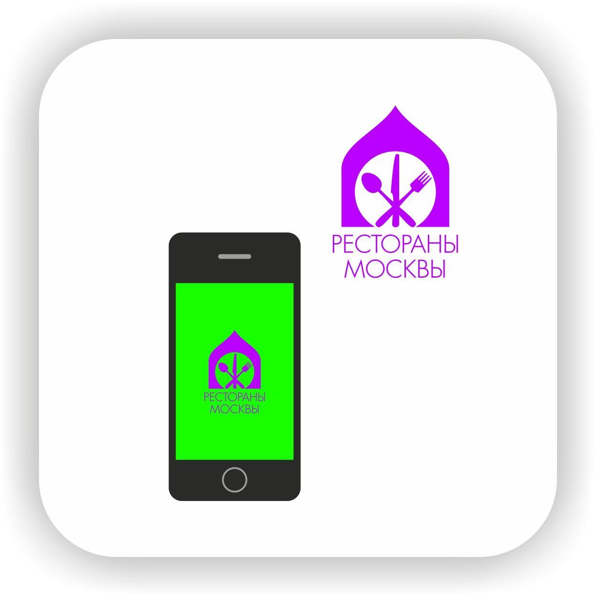 Логотип для Рестораны Москвы - дизайнер Nikus