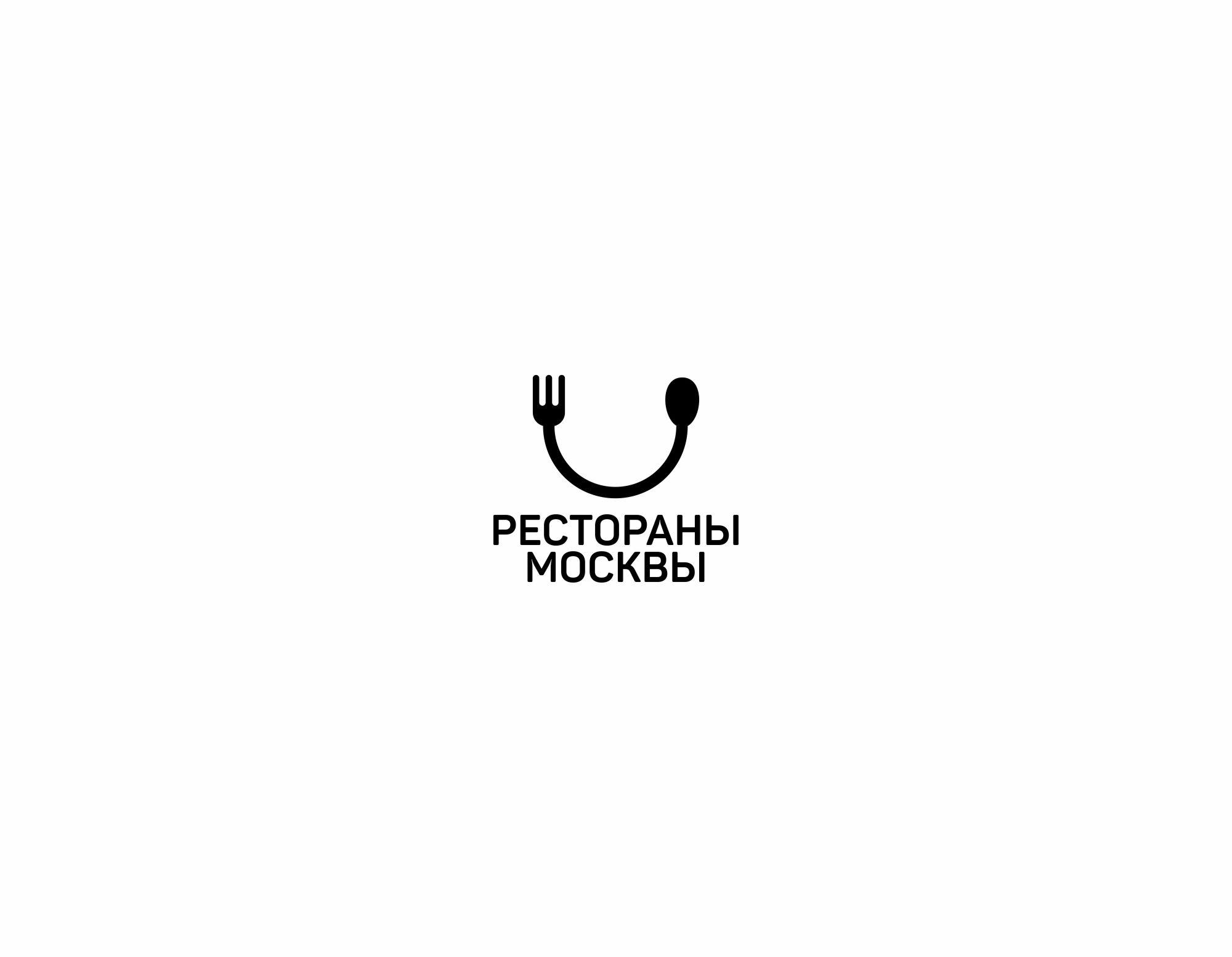 Логотип для Рестораны Москвы - дизайнер bilibob