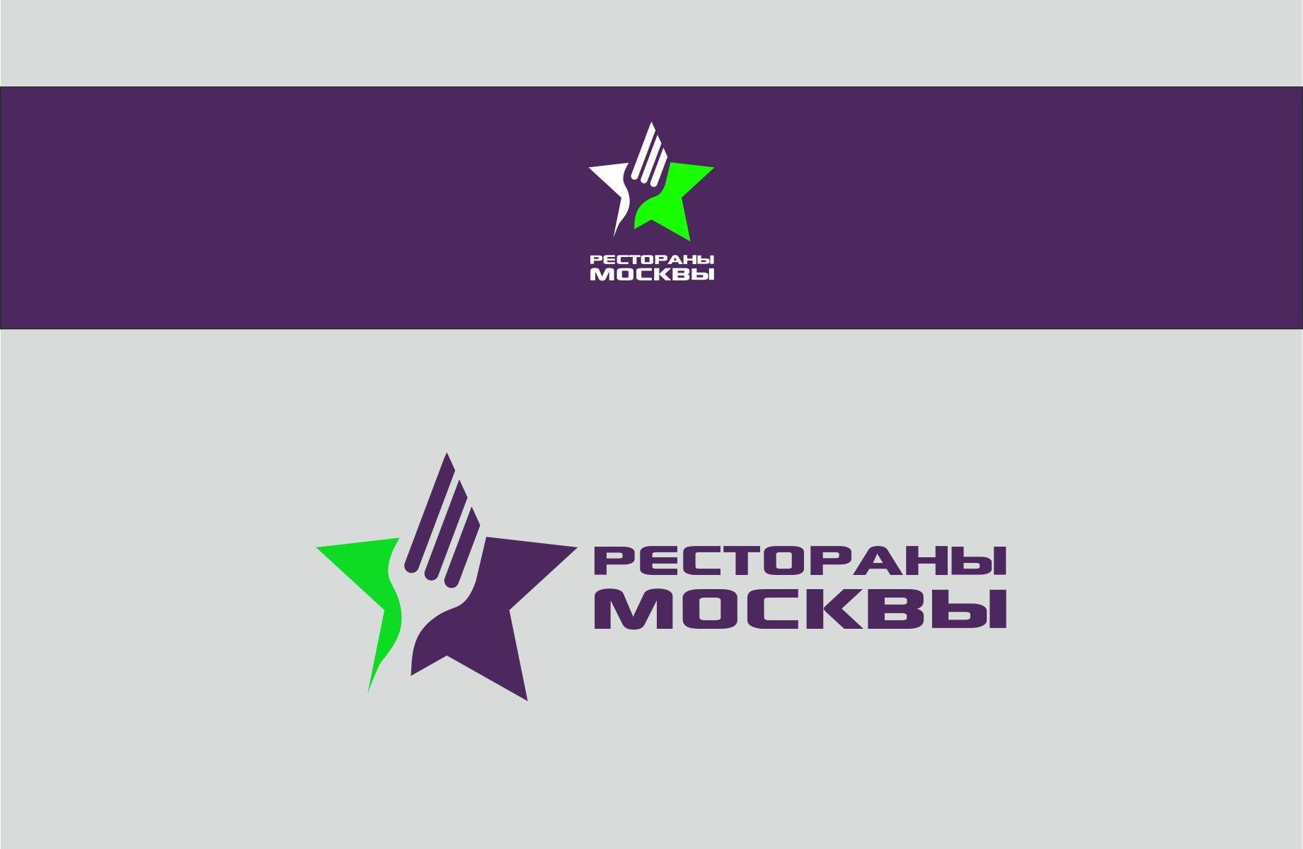 Логотип для Рестораны Москвы - дизайнер Zastava