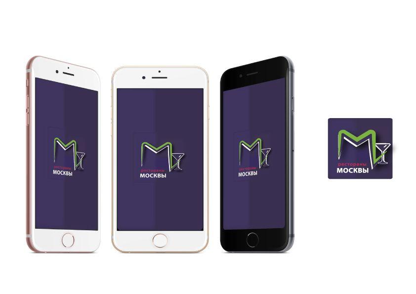 Логотип для Рестораны Москвы - дизайнер Yanga