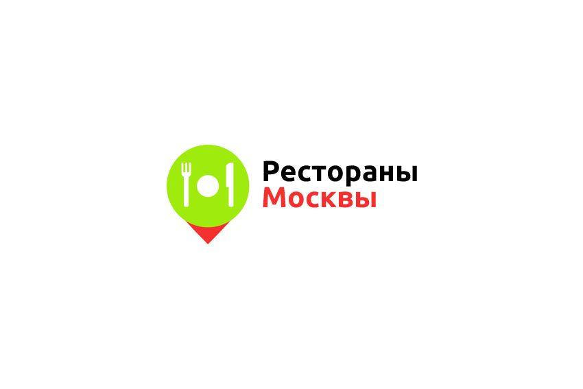 Логотип для Рестораны Москвы - дизайнер Yulia_L