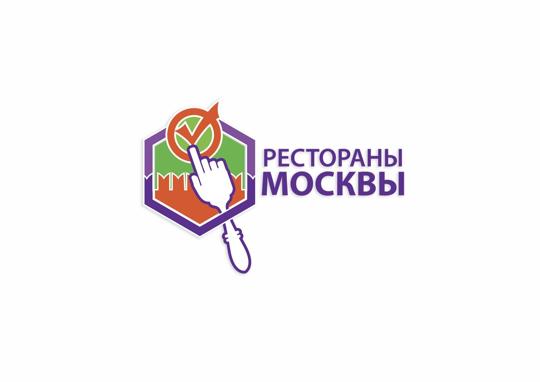Логотип для Рестораны Москвы - дизайнер Kostic1