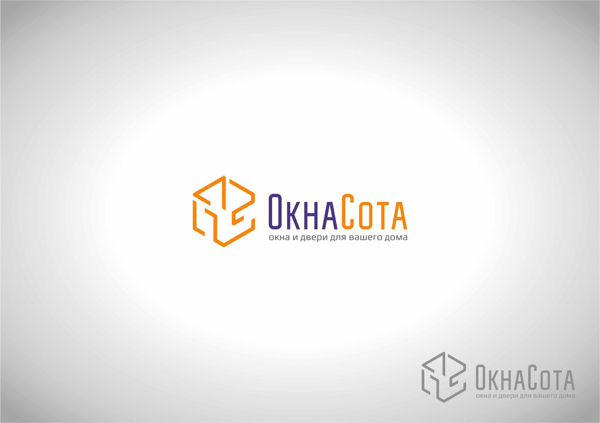 Логотип для ОКНАСОТА - дизайнер Katariosss