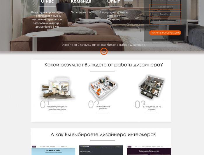 Веб-сайт для Petrastudio.ru ( сайта нет )  - дизайнер annaanatolievna