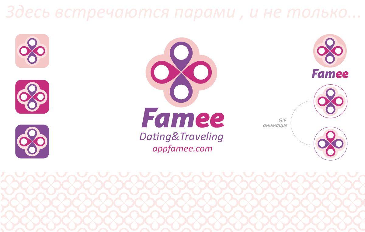 Логотип для Концепт лого для моб. приложения знакомств - дизайнер Laima