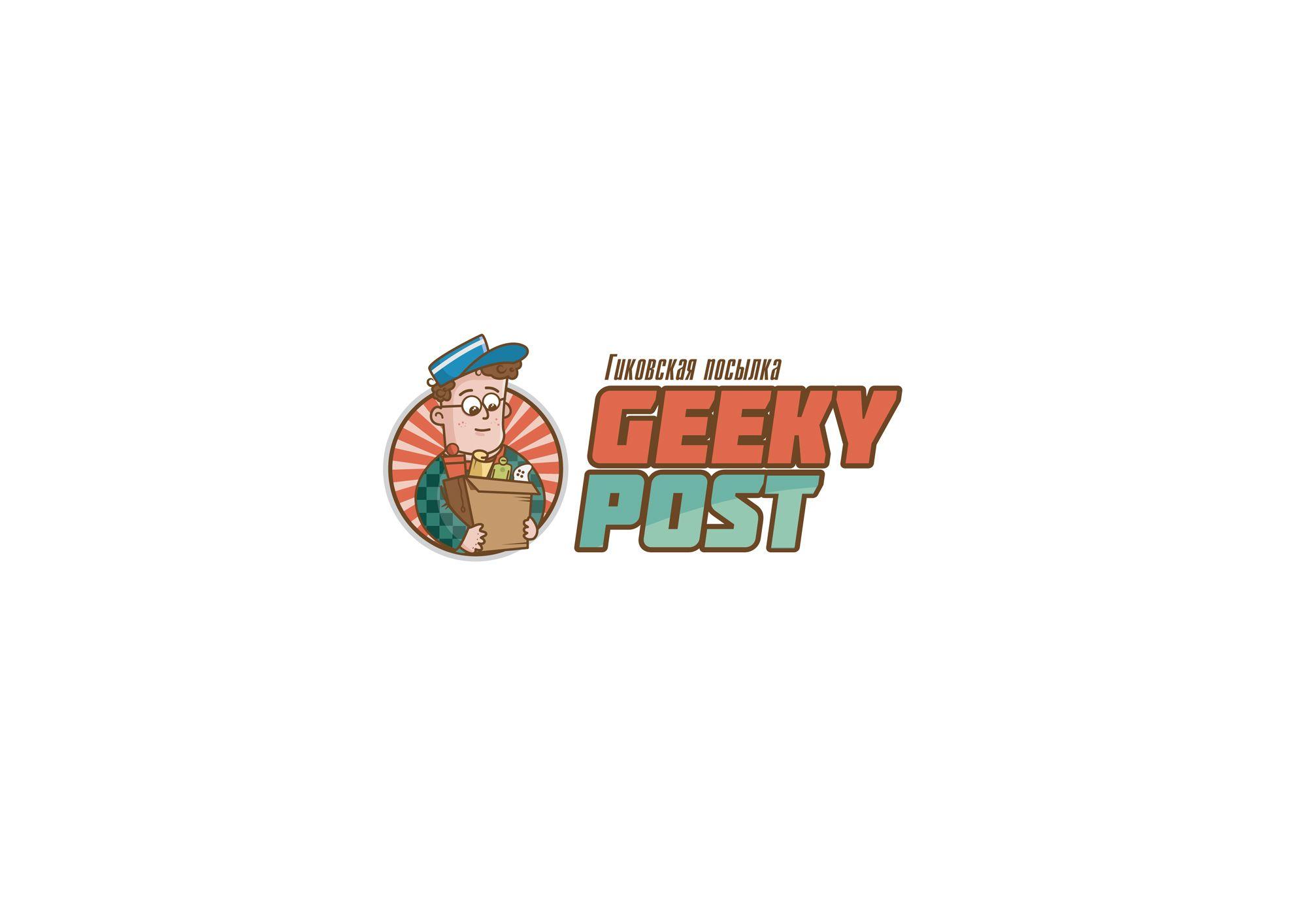 Логотип для Коробки для гиков и геймеров - дизайнер Bukawka