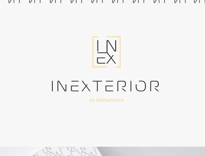 Логотип для inexterior by Solnyshkova или просто inexterior - дизайнер luishamilton