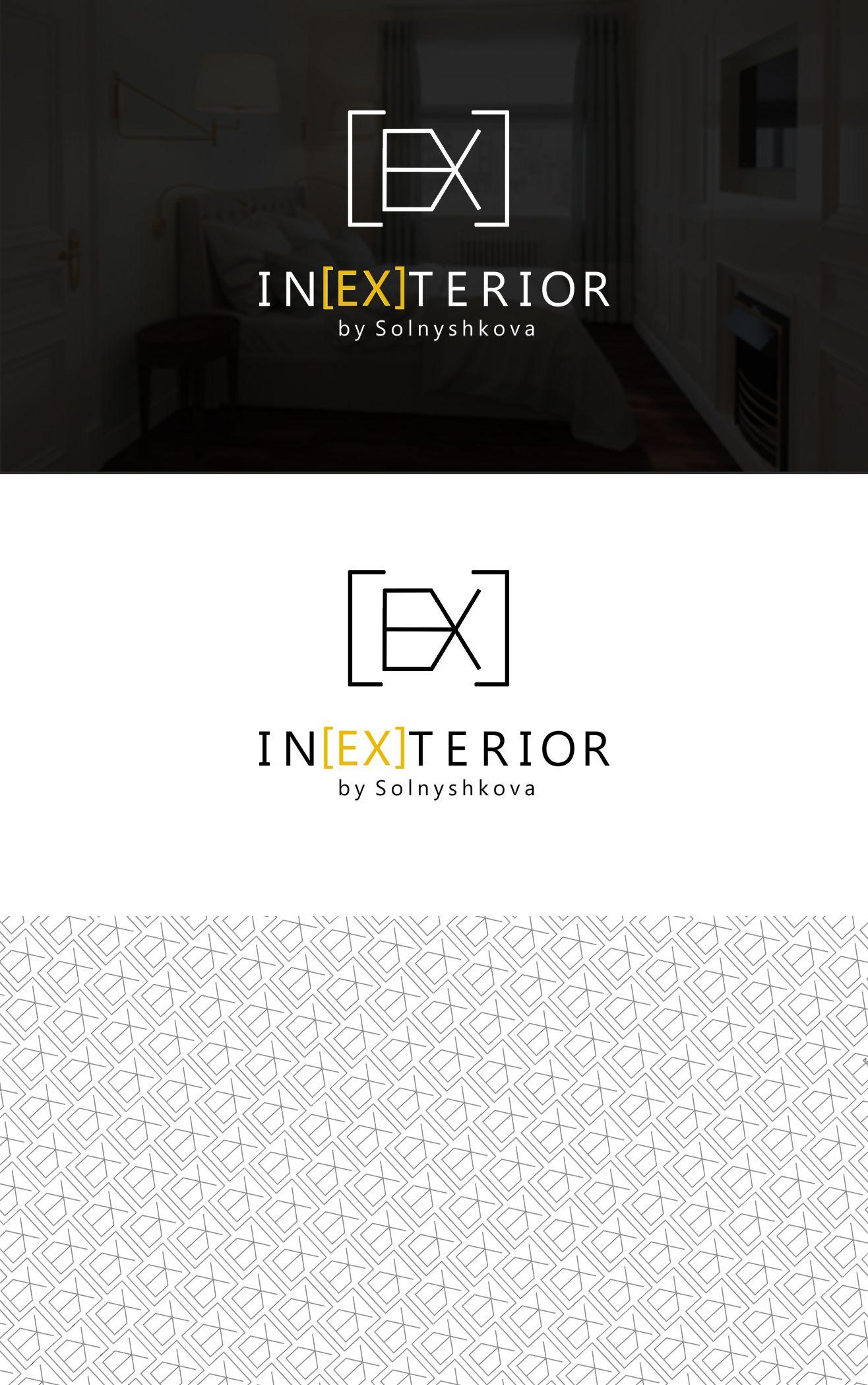 Логотип для inexterior by Solnyshkova или просто inexterior - дизайнер natalia22