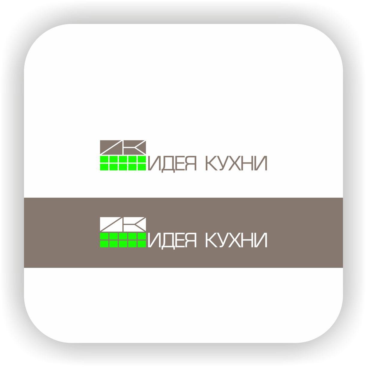 Логотип для Идея кухни - дизайнер Nikus