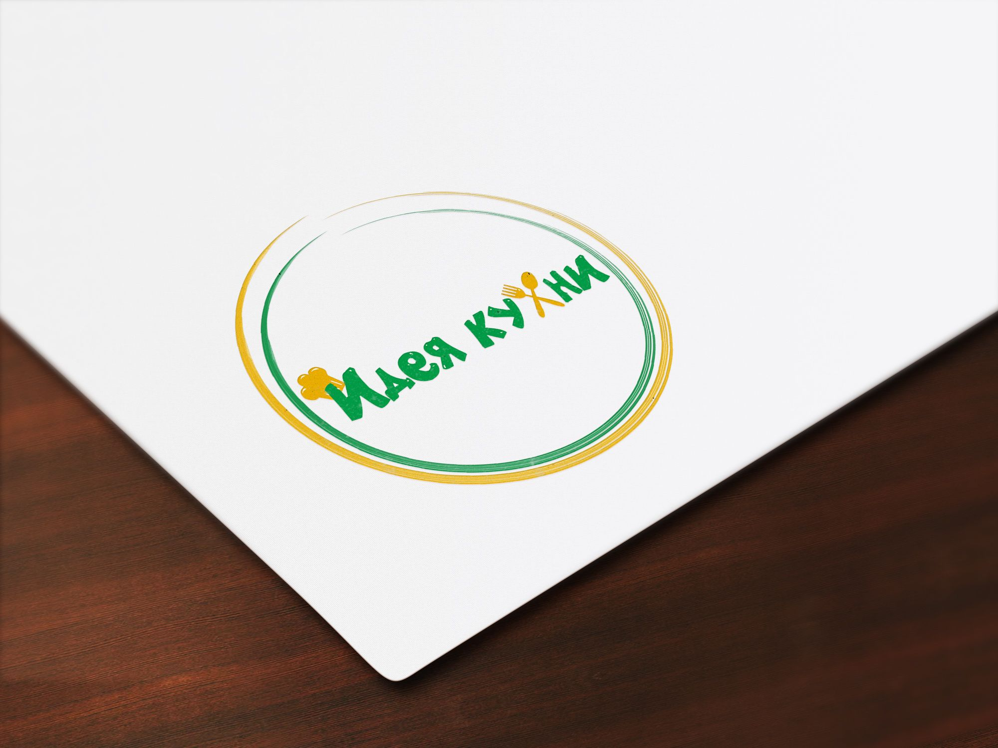 Логотип для Идея кухни - дизайнер daria_ia_ai