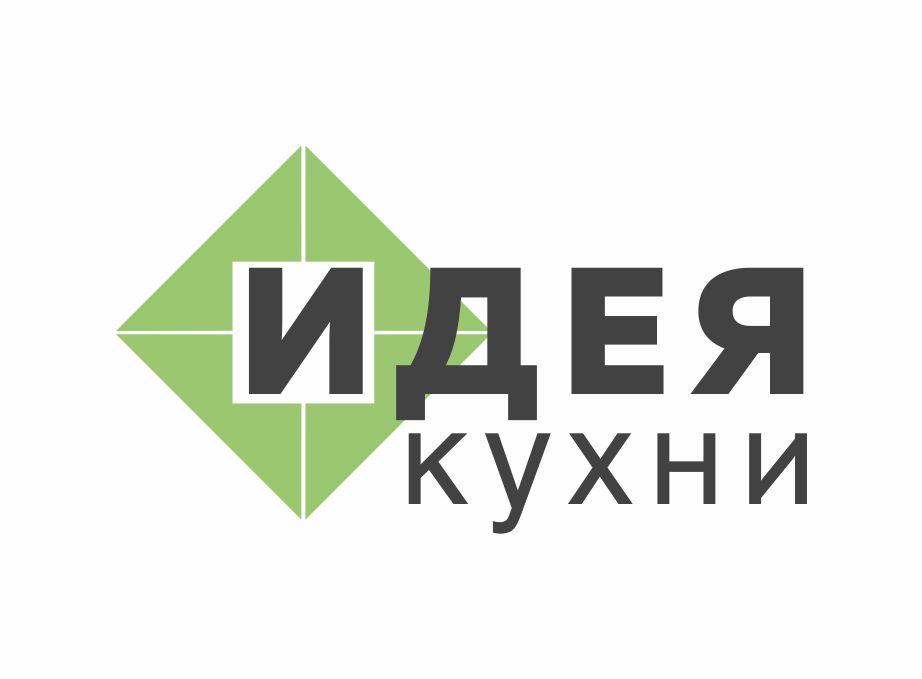 Логотип для Идея кухни - дизайнер Kuranova_Irina