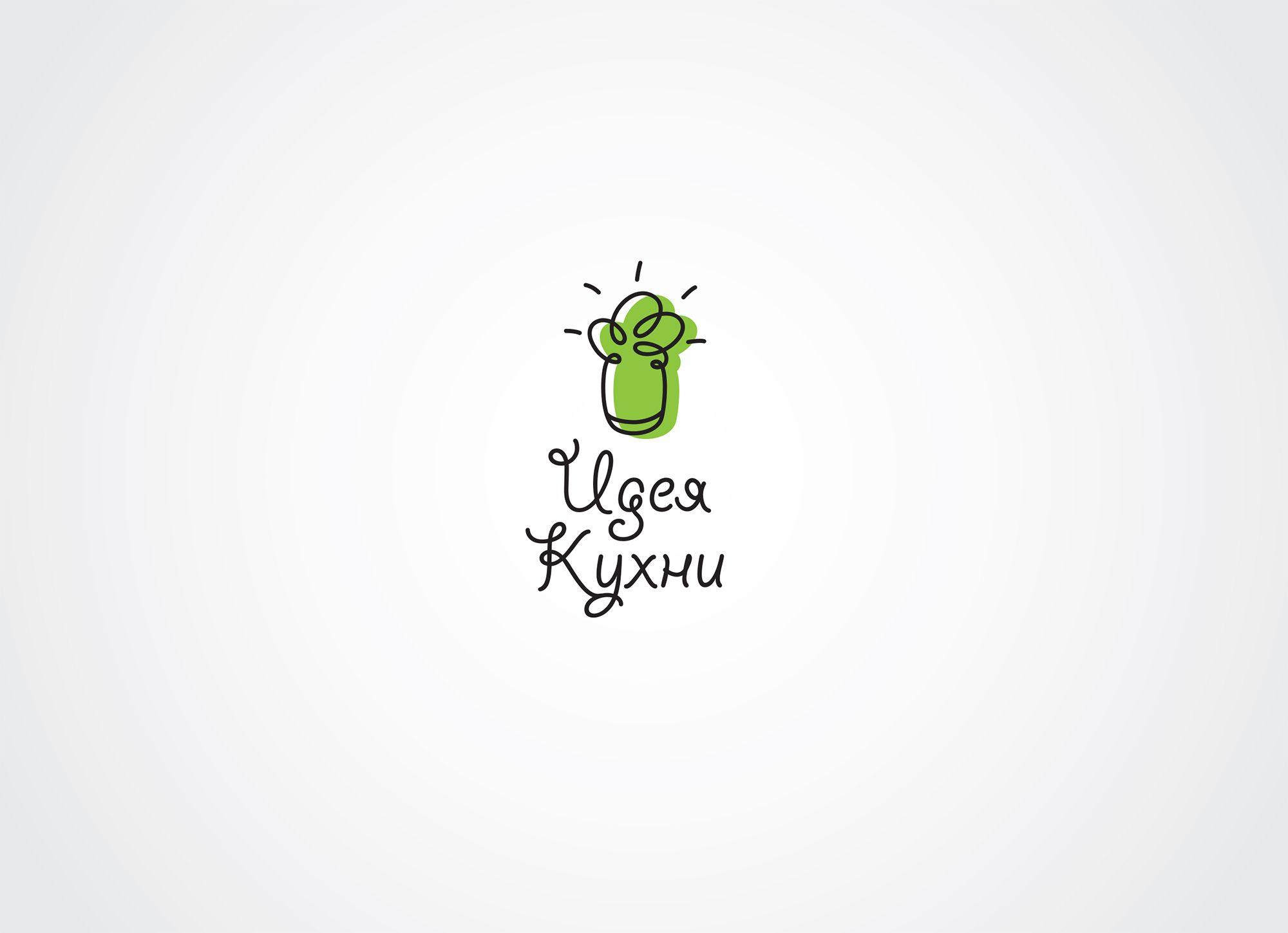Логотип для Идея кухни - дизайнер Kseniya_1
